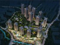 桂山·学府铭城