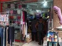 出售商贸城附近90.72平米52万商铺