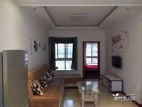 出租利安凰城华府2室2厅1卫72平米1100元/月住宅
