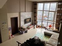 渝西广场 海棠世家 建面216 跃三层 4室2厅3卫 68万