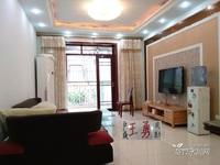 人民广场旁精装小洋房,三室两厅带阳台仅售39.8万