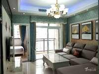 新区 优质好房子 精装修 可以按揭 惊爆价 56.8万 卖到就是赚