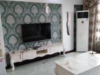 出售荷塘月色3室2厅2卫116平米78.8万住宅