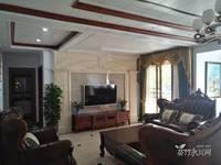 出售协信世外桃源4室2厅3卫105平米131万住宅