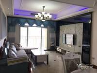出售渝西印象3室2厅2卫108平米76.8万住宅