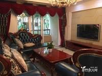 出售协信世外桃源3室2厅2卫103平米86.8万住宅