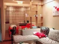 出售华创渝西新天地1室1厅1卫55平米26.8万住宅