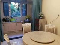 出售利安凰城华府3室2厅2卫118平米97.8万住宅