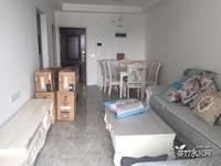 出租永川万达广场2室2厅1卫68平米 全新装修 第一次出租 家电齐全第一次第一次