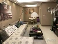 出售奥兰半岛3室2厅2卫100平米68.8万住宅