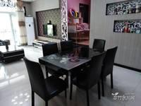 出售桓大 泰晤士清晨3室2厅2卫110平米63.8万住宅