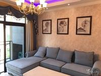需要两室的朋友看过来,米兰阳光清爽风格 适于住家,投资两用 可以按揭