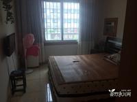 出售三号站3室2厅1卫113.89平米35万住宅