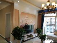 出售协润 凤凰世纪城3室2厅2卫102平米67.8万住宅