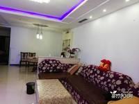出售东方文都3室2厅2卫133平米56.8万住宅