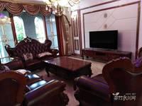 出售巴塞罗那4室2厅2卫130平米138万住宅