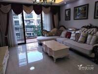 出售金域蓝湾4室2厅2卫125平米83万住宅