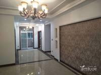 出售东科兰乔圣菲2室2厅2卫90.19平米42万住宅