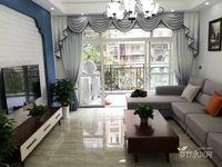 君临棠城 全中庭 小高层洋房 正宗3房 现仅售56.8万