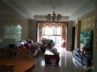 华茂国际旁,三华博雅苑精装房,真皮沙发,品质家电,拎包入住