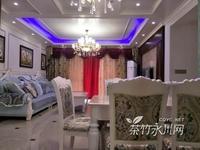 红河枫景 大户型四房清水价格买精装房