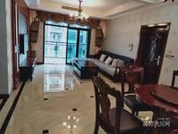 出售嘉和圣托里尼3室2厅2卫116平米85万住宅