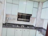 出售嘉和圣托里尼2室2厅1卫85平米49万住宅