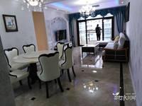 出售朝野.水晶城3室2厅2卫98平米85.8万住宅