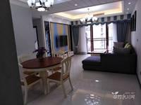 出售朝野.水晶城3室2厅2卫102平米78万住宅