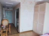 出售阳光雅筑1室1厅1卫45平米24万住宅