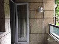 出售协信世外桃源3室2厅1卫113平米68.8万住宅