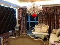 出售君临棠城3室2厅2卫130平米78.6万住宅