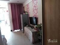 出售华创渝西新天地1室1厅1卫48平米24.8万住宅