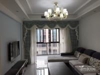 出售金科公园王府3室2厅2卫103平米73.8万住宅