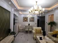 出售协信世外桃源4室2厅2卫138平米128万住宅