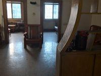 大南门文化馆石梯子旁二室二厅一厨一卫住房出售
