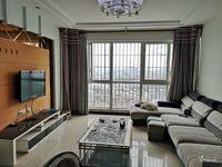 首付12万 大润发旁,富华大厦大两房 仅售39.8万