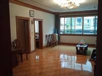 出售三号站3室2厅1卫117平米35.6万住宅