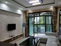 新区红河风景 送家具家电 价格实惠 千年等一回 39.8万