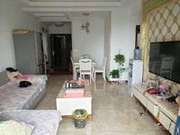 新房紫园 业主换三房现在急售 欢迎看房 卖有缘人 楼层好 采光佳