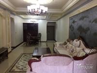 红河丽景豪装3室2厅2卫急售
