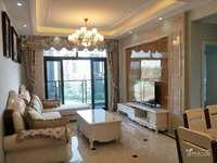 万达旁 豪华新装现代风格大2室住房急售!