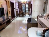 出售利安凰城华府3室2厅2卫113平米100万住宅