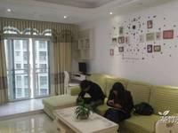 出售渝西印象1室1厅1卫59平米36.8万住宅