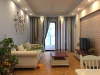 地中海风格温馨两室