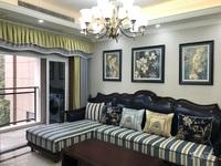品质小区凰城华府,三室两厅两卫带大阳台