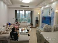 米兰阳光全新三室两卫,品牌家具电器