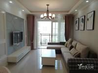 华茂国际中心,电梯房全新精装修两室,家具齐全