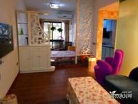 出售红旗帝都1室1厅1卫51平米面议住宅