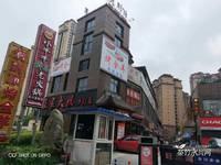 急售…… 红砖小学旁,上海城门面 带70万精装火锅设备底价出售128万接手可盈利